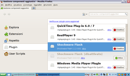 Flash player 11.2