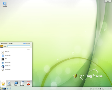 Red Flag Linux 8.0